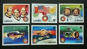 [SJ] Liberia Co-operation In Space USA-USSR 1975 Astronomy Satellite (stamp) MNH
