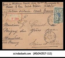 FRANCE - 1914 REGISTERED Envelope with Stamp - USED