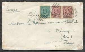 p36 - CYPRESS RIVER Manitoba 1904 Split Ring on Cover to FRANCE
