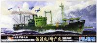 Fujimi TOKU-43 IJA Transport Ship Sadomaru/SaKitomaru 1/700 Scale Kit