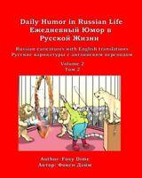 Daily Humor in Russian Life Volume 2 Ежедневный Юмор в Русской Жизни Том 2 NWT