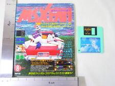MSX FAN + DISK 1992/8 Book Magazine RARE Retro ASCII