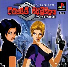 PS1 Helix Fear Effect Japan PS PlayStation 1 F/S