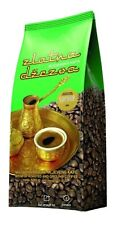 Zlatna Dzezva Bosnian Coffee (500g) 6 Pack