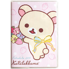 New SAN-X Korilakkuma Rilakkuma 2018 Pocket Schedule Book Notebook Date Diary