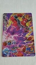 carddass dragon ball heroes* hgd2-50 mint