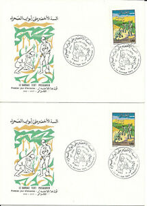 FDC and FDS Algeria 1976 7