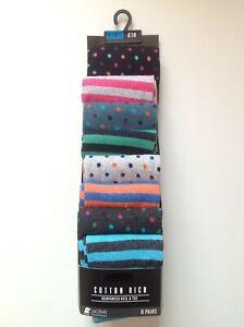 Next Men's Cotton Rich Socks 8 PAIRS
