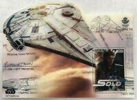 Spanien España 2018 Block 307 Star Wars Han Solo Chewbacca Hologrammausgabe