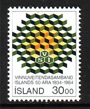 Iceland Sc #599 Mint NH Set Confederation of Employers Anniversary 1984