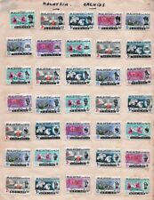 Malaysia Orchids 1965, 71 stamps (2 Scans)