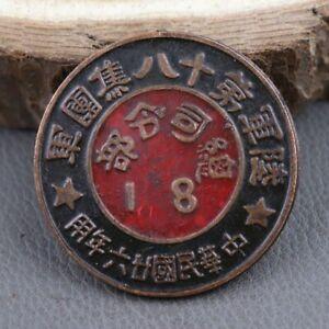 1937 Eighteenth Army Headquarters Anti-Japanese War Medal Badge brooch Pin