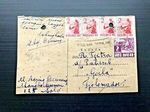 INDONESIA/Interim : Self made Kartoepos w/ NI Stamps, SOLO to Tjolomadoe ('47)