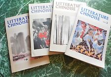 REVUE LITTERATURE CHINOISE  4 n° 1979 Published by Yu Tcheou Hong  Pékin