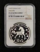 CHINA Proof Silver Coin 10 Yuan 1997, 1oz, UNICORN, NGC PF 69 ULTRA CAMEO #013