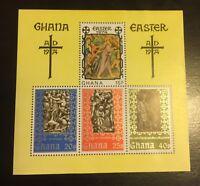 1974 Ghana 520 Souvenir Sheet MNH