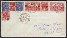 Algeria #42(2), 50, 98, 122, 131e(2) June 27 1940 Alger Plateau - Sauliere - USA