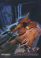 "NewDoujin PC Video Game "" Steel Vampire "" Shmups/Shooters AKIRAGOYA"