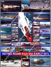Retro Roar Poster, unlimited hydroplanes from early 60s - 40+ unlimiteds, Color