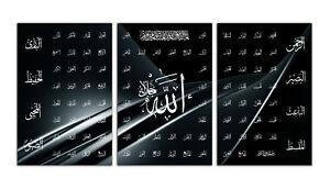 "3 Panel Islamic Wall Art Canvas 99 NAMES OF ALLAH 60""X30"" - Black Abstract - New"