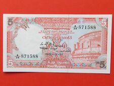 CEYLON ( 1982 MINT GEM ) 5 RUPEES BEAUTIFUL RARE BANK NOTE,MINT GEM UNC
