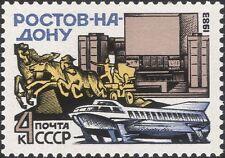 Russia 1983 Rostov sul Don/Edifici/Barche/Memorial/STATUA/trasporto 1 V (n45309m)