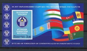 Tadschikistan MiNr. Block 62 B postfrisch MNH Feiertag (1A139