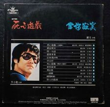 1978 Press Hong Kong LP Roman Tam with Bruce Lee on cover Game of Death