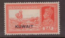 Kuwait 1939 Overprint on India 2A SG 39 mounted mint