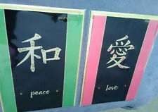 Papyrus Christmas Holiday Greeting Cards Peace Love blank inside 2