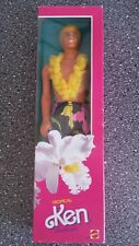 "Barbie Ken ""Tropical"" 1985 NRFB"