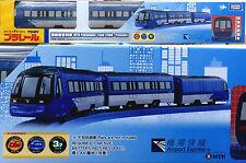 Tomy Plarail Pla Rail Hong Kong MTR Airport Express Motorized Train Trackmaster