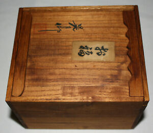 Antique or Vintage Japanese Wood Box with Sliding Lid