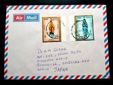 "VERY RARE OMAN TO JAPAN ""WOMEN COSTUME"" AIRMAIL STAMPS COVER UNIQUE DESTINATION"