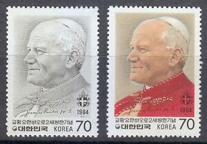 Korea 1984 MNH Mi 1367-1368 Sc 1368-1369 Pope John Paul II **
