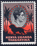 KENYA (KUT) 1938-54 KGVI DEFINITIVE £1 BLACK & RED FINE UNMOUNTED MINT. SG 150b.