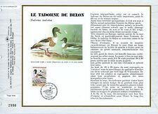 FEUILLET CEF / DOCUMENT PHILATELIQUE / LE TARDONE  1993 VILLARS LES DOMBES