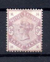 GB QV 1883 3d lilac SG191 fine mint LHM WS17389