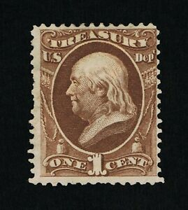 GENUINE SCOTT #O72 F-VF MINT NG 1873 BROWN 1¢ TREASURY DEPT OFFICIAL #15890