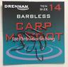 DRENNAN CARP MAGGOT - 10 PER PK - RED BARBLESS FISHING HOOKS SPADE END