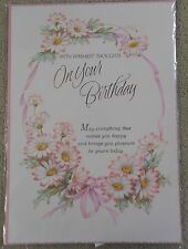 With Warmest Thoughts on your Birthday - Flower design - A4 Happy Birthday Card