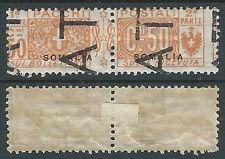 1923 SOMALIA PACCHI POSTALI 50 CENT DEMONETIZZATO MH * - D6