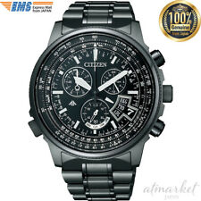 Citizen Watch Promaster Sky BY0084-56E Eco-Drive Made In Japan (Japan Imported)