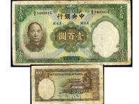 CHINE  CHINA  100 yuan  1936