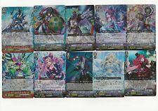 VANGUARD cards Lot 10 RR Japanese rares FOIL NM Cardfight! TCG