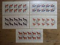 Bund 10 x 1920 - 1924 gestempelt KB Zehnerbogen Kleinbogen 1997 BRD Motiv Pferde