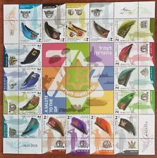Israel 2018 Salute to the IDF Zahal   MILITARY BERETS. Special SHEET. MNH