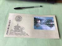 Switzerland China Joint 1998  Stamps Cover Ref 52314