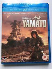 Space Battleship Yamato Blu Ray