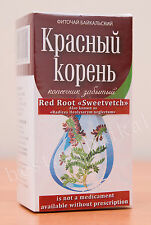 "Red Root ""Sweetvetch"", Hedysarum, help potency, Men's health, Prostate Health"